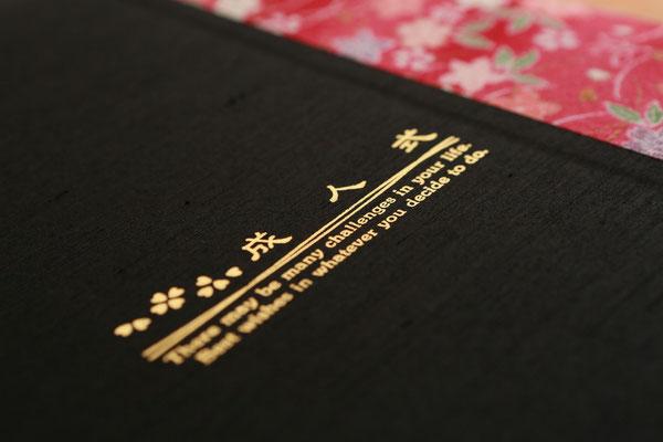 表紙アップ 和をイメージした高級台紙です ¥3,675~