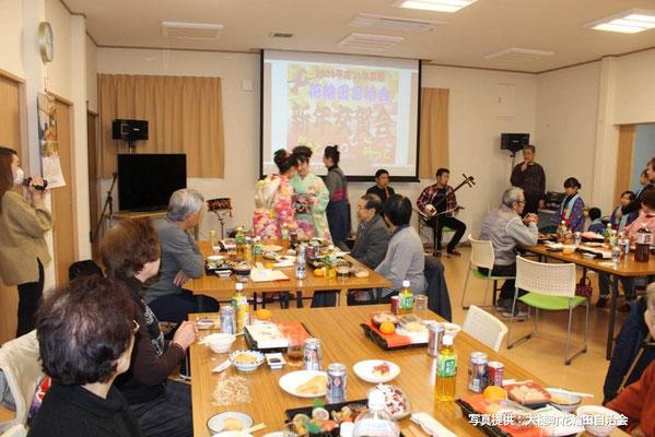 平成31年1月「新年交賀会」