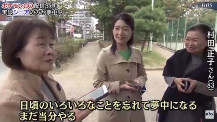 放映された映像2