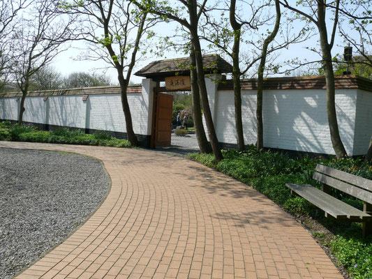 Japanse Tuin: zicht op de ingang