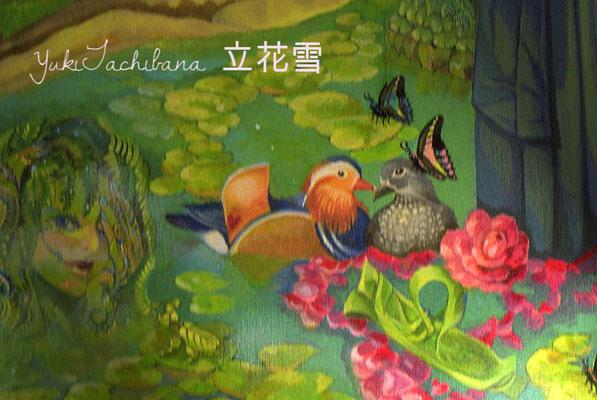 眠る男 表紙絵 立花雪 Yukitachibana