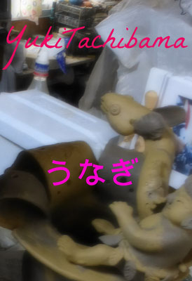 立花雪 YukiTachibana うなぎ