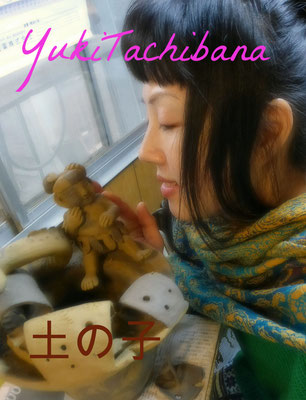 立花雪 YukiTachibana 土の子