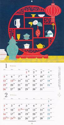 TOTOリモデルクラブ2020カレンダー1・2月