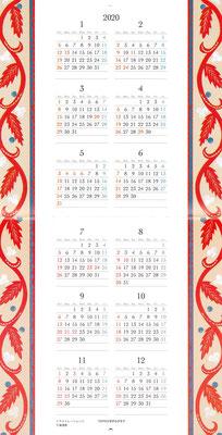 TOTOリモデルクラブ2020カレンダー12ヶ月