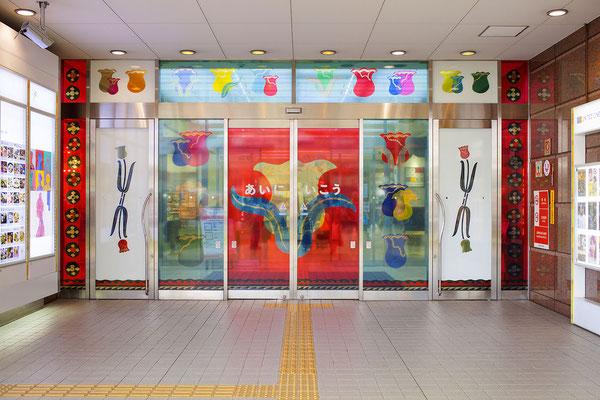 AMU長崎店内装飾