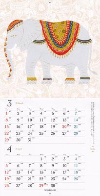 TOTOリモデルクラブ2020カレンダー3・4月