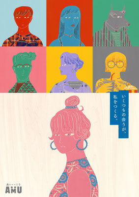 AMU長崎ローンチポスター