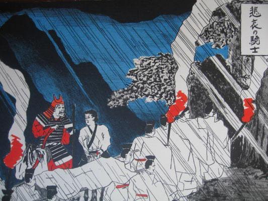 7.- El Suceso De Los Rebaños, Litografía, mancha 28 x 38 cm., soporte 28 x 38 cm.