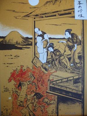 3.- Don Quijote Samurai Es Armado Caballero, Litografía, mancha 28 x 38 cm., soporte 28 x 38 cm.