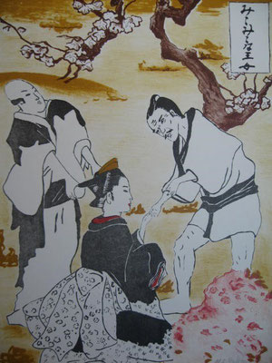 10.- El Discurso De Don Quijote Samurai, Litografía, mancha 28 x 38 cm., soporte 28 x 38 cm.