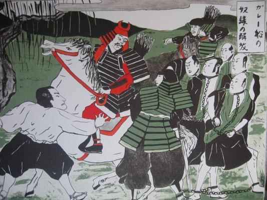 8.- La Liberación De Los Galeotes, Litografía, mancha 28 x 38 cm., soporte 28 x 38 cm.