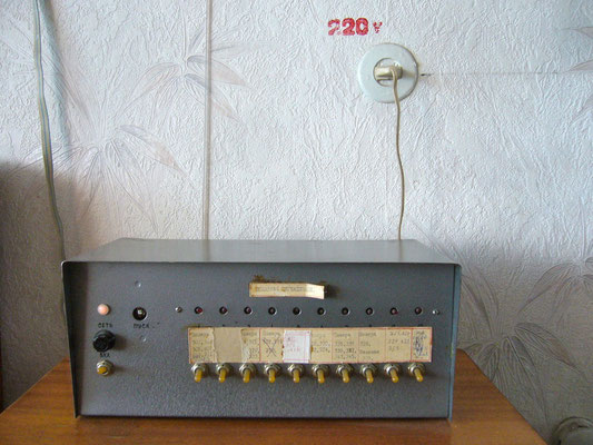 Radio (or whatever ?) im Hotelflur in Kiew
