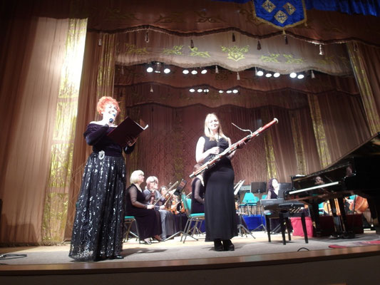 Фаготистка Евгения Корнеева (студентка Московской консерватории) и ЭСО