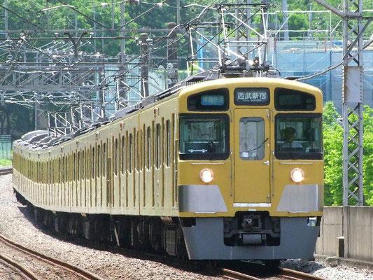 Seibu Shinjuku Line Crédit Photo Wikipedia  (User:E56-129)