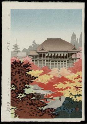 Kusaka Kenji (artiste contemporain né en 1936)