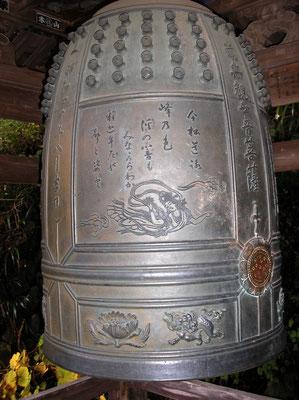 La cloche du Kanzanji