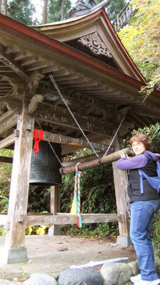 La cloche de bronze du Kanzanji