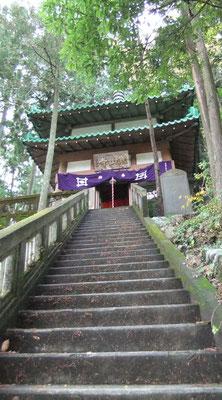 L'escalier du Kanzanji