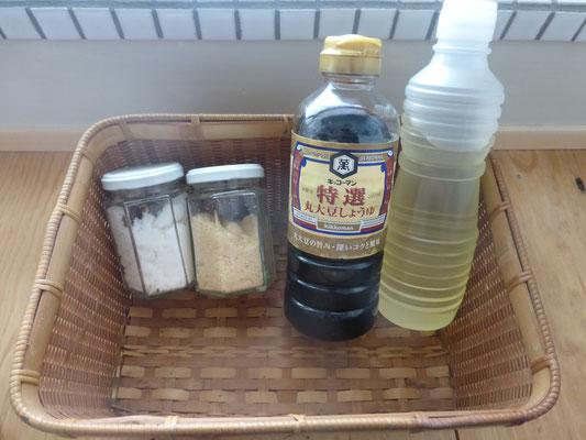 お砂糖、お塩、お醤油、油、常備してあります(たくさん使う時は、足りなくなるかも!なので、ご自身でもご用意くださいね)