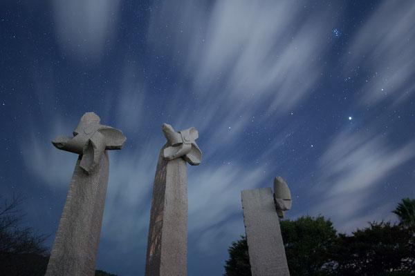 Stone- Pinwheels