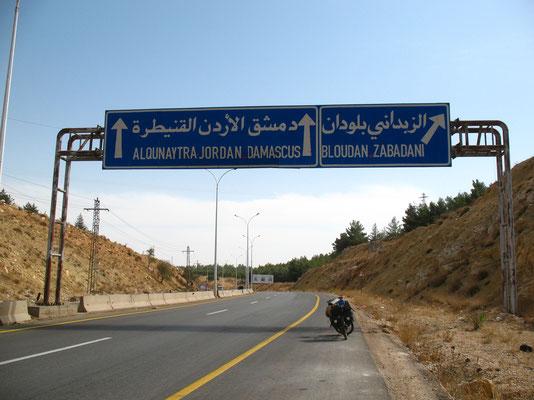 Heading for Damascus - Syria