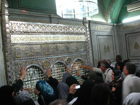 Shrine of Hussein - Umayyad Mosque - Damascus - Syria