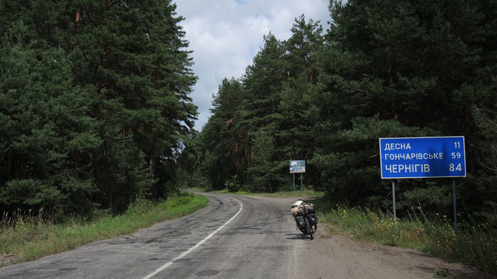 Cycling close to Chornobyl affected area - Ukraine