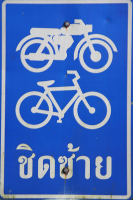Thai road sign - Phang-Nga Province