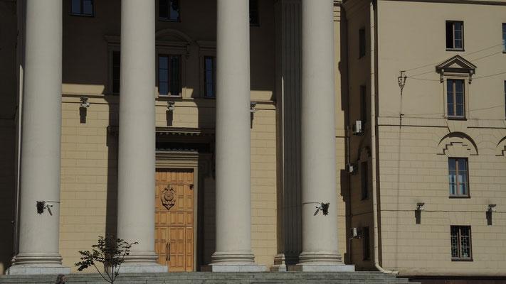 KGB Headquarter - Minsk - Belarus