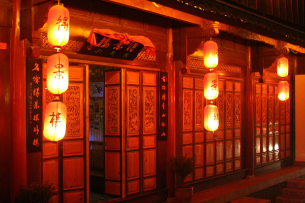 Lijiang Old Town - Northern Yunnan Province