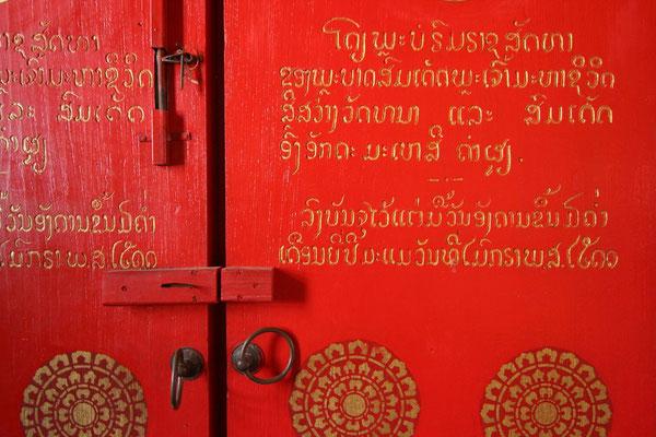 Wat Ong Teu Mahawihan - Vientiane