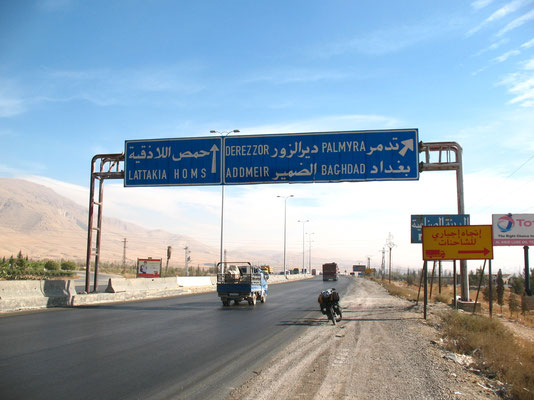 Entering the Syrian desert - Syria