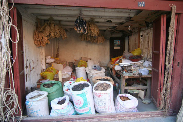 Store at Weishan Old Town - Yunnan Province