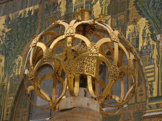 Umayyad Mosque - Damascus - Syria