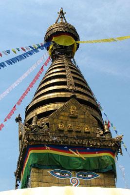 Swayambhunath Stupa - West of Kathmandu