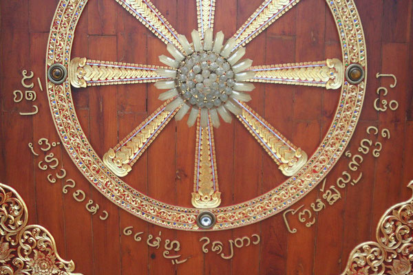 Doorway at Wat Sisuphan - Chiang Mai
