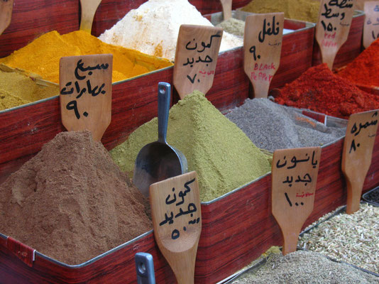 Spices - Damascus - Syria
