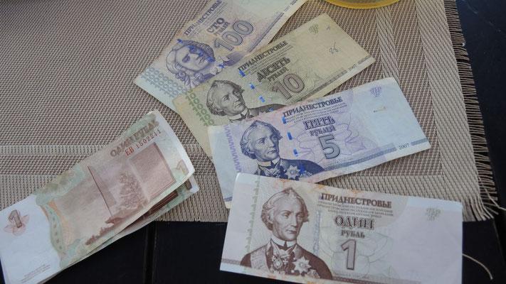 Transnistrian money - Tiraspol - Transnistria