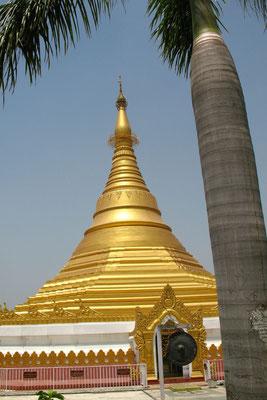 Burmese Lokamani Cula Pagoda - Lumbini