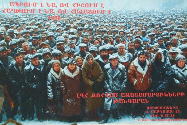 Museum of Fallen Soldiers - Stepanakert - Nagorno-Karabakh