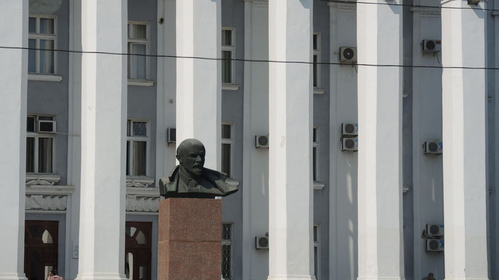 Lenin bust at City Hall - Tiraspol - Transnistria