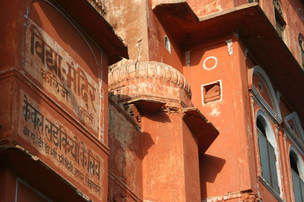 Housefront at Pink City - Jaipur - Rajasthan