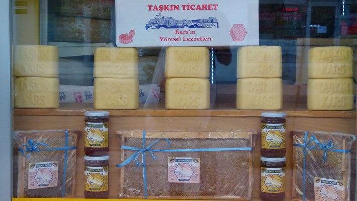 Cheese and honey on offer - Kars - Turkey