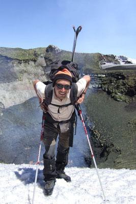 Volcano Villarica summit ridge