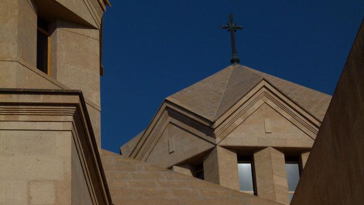 Surp Grigor Lusavorich Cathedral - Yerevan - Armenia