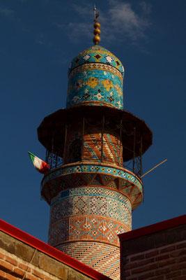 Iranian Blue Mosque - Yerevan - Armenia