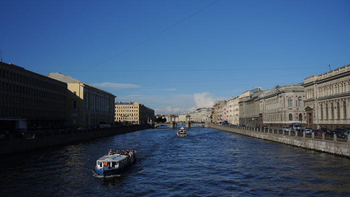 Fontanka River - Saint Petersburg - Russia