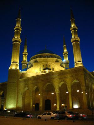 Mohammed al-Amin Mosque - Beirut - Lebanon