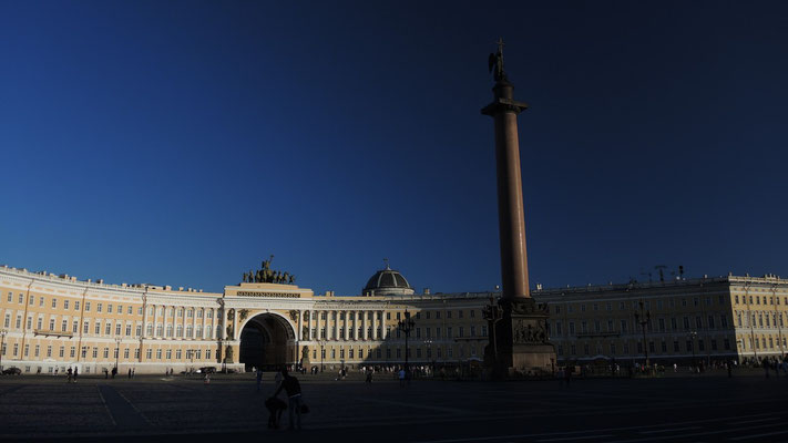 Palace Square - Saint Petersburg - Russia